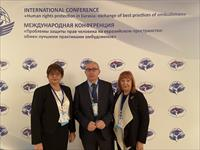 Ombudsmen of Bosnia and Herzegovina in Moscow at an international conference dedicated to the exchange of best practice examples in the work of the Ombudsman